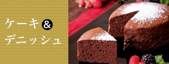 アンシェウェディングのケーキ&デニッシュ