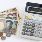 とにかくお得!宅配引き出物で10万円以上も安くなる?