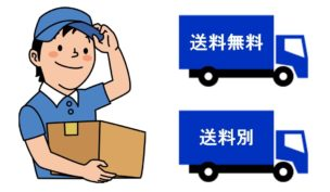 宅配引き出物の送料