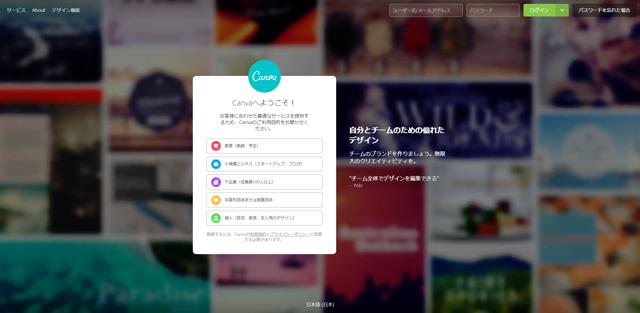 招待状のアプリ