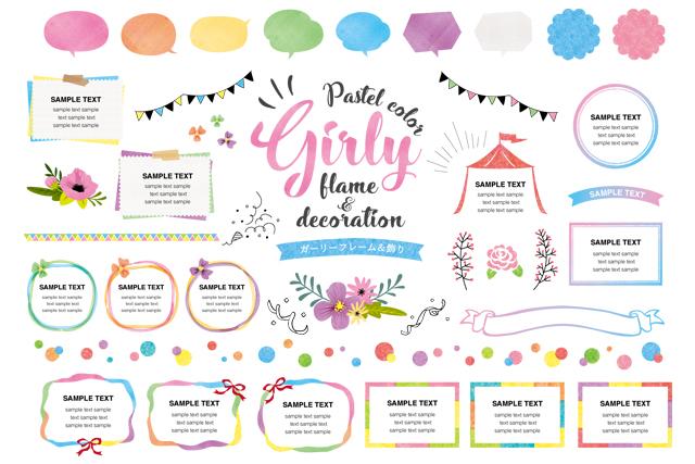 招待状のデザイン素材