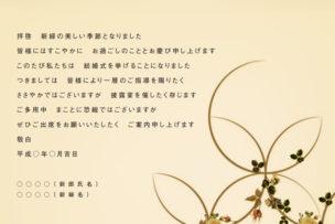 新郎新婦さま向け】結婚式招待状の書き方 基本ガイド