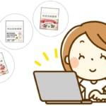 【動画で解説】10分で完成できる料金別納郵便の作成手順