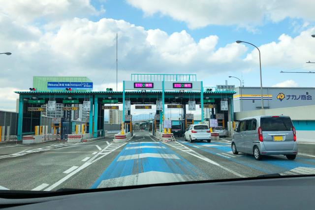 高速道路の出口