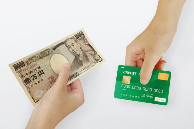 カードor現金