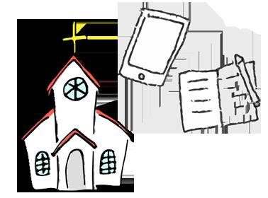 式場を比較するイメージのイラスト