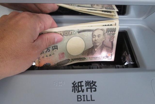 ATMで入金する手