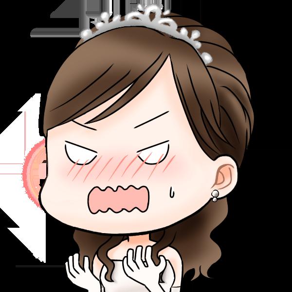 怒っている花嫁のウィンちゃん