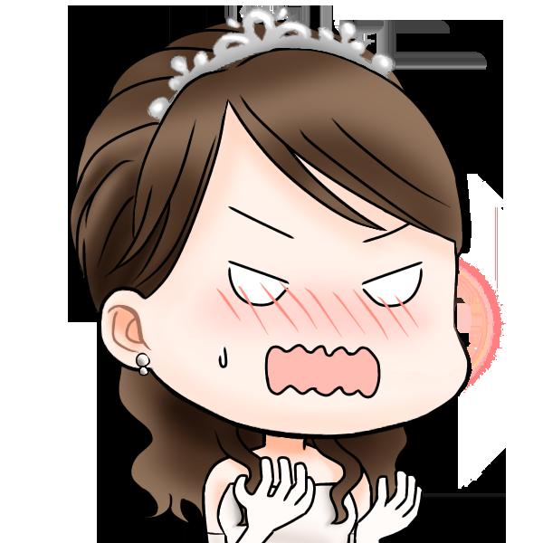 怒って顔を真っ赤にする花嫁のウィンちゃん