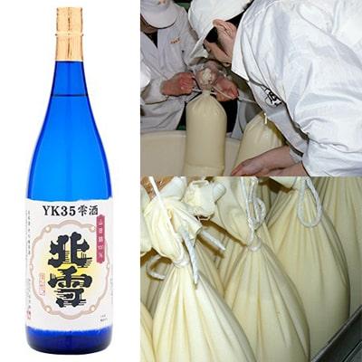 北雪 大吟醸YK35雫酒