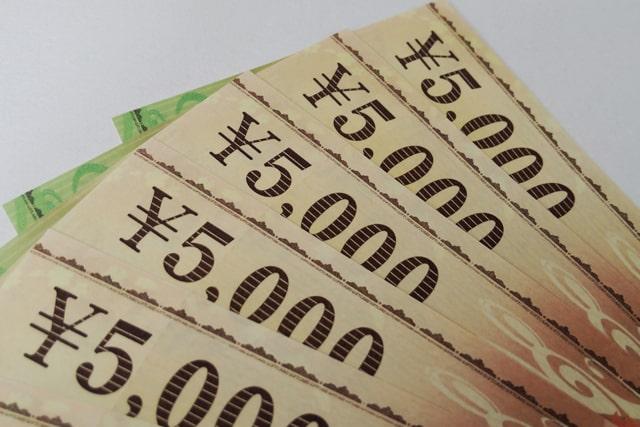 2万5千円分の商品券