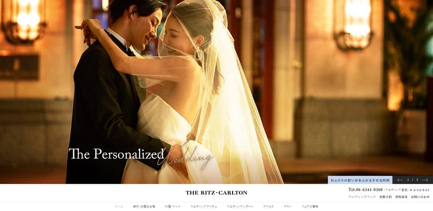リッツ・カールトン大阪の結婚式
