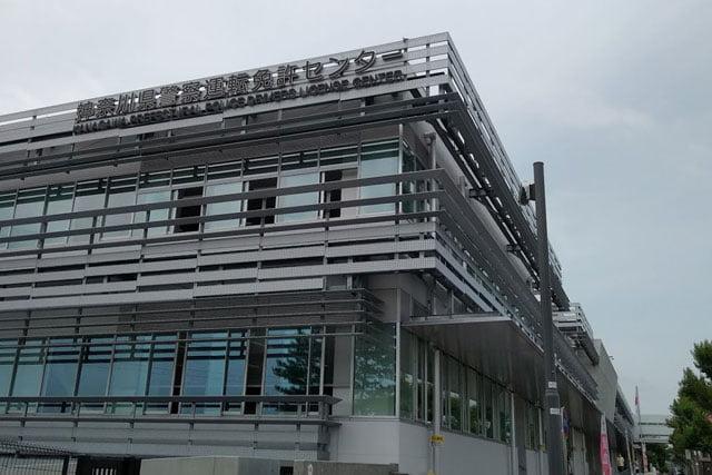二俣川にある神奈川県警察運転免許センター