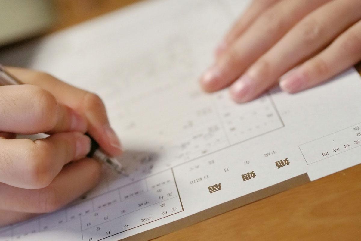 夜間も土日も自宅からでもOK!婚姻届の用紙を入手する6つの方法