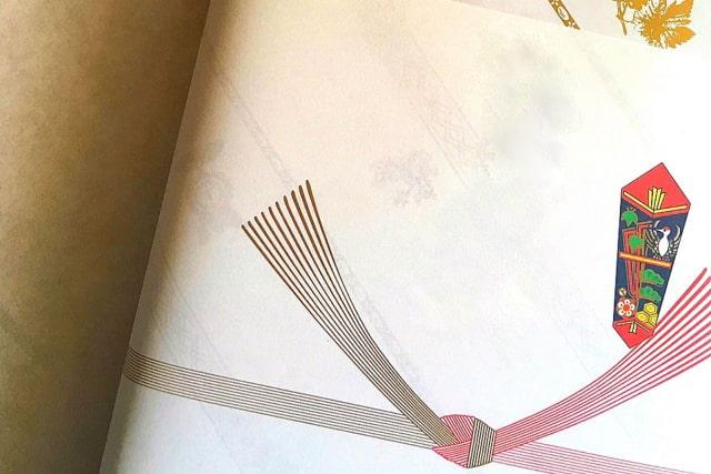 紅白結びきりの熨斗紙