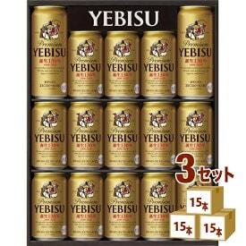 エビスビール ギフトセット