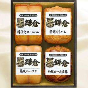 鎌倉ハム 老舗の味4本セット