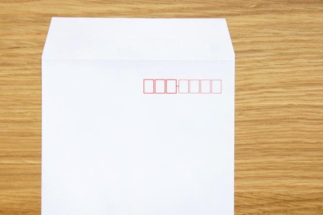 白無地・長形4号の封筒