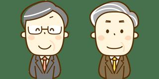 社長と部長