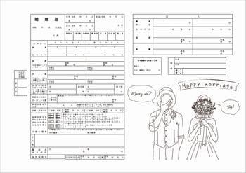 chouchou(シュシュ)の婚姻届1