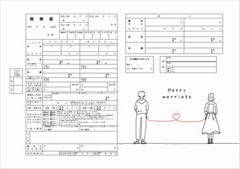 chouchou(シュシュ)の婚姻届2