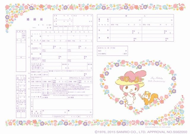 My Melody Floral Heart