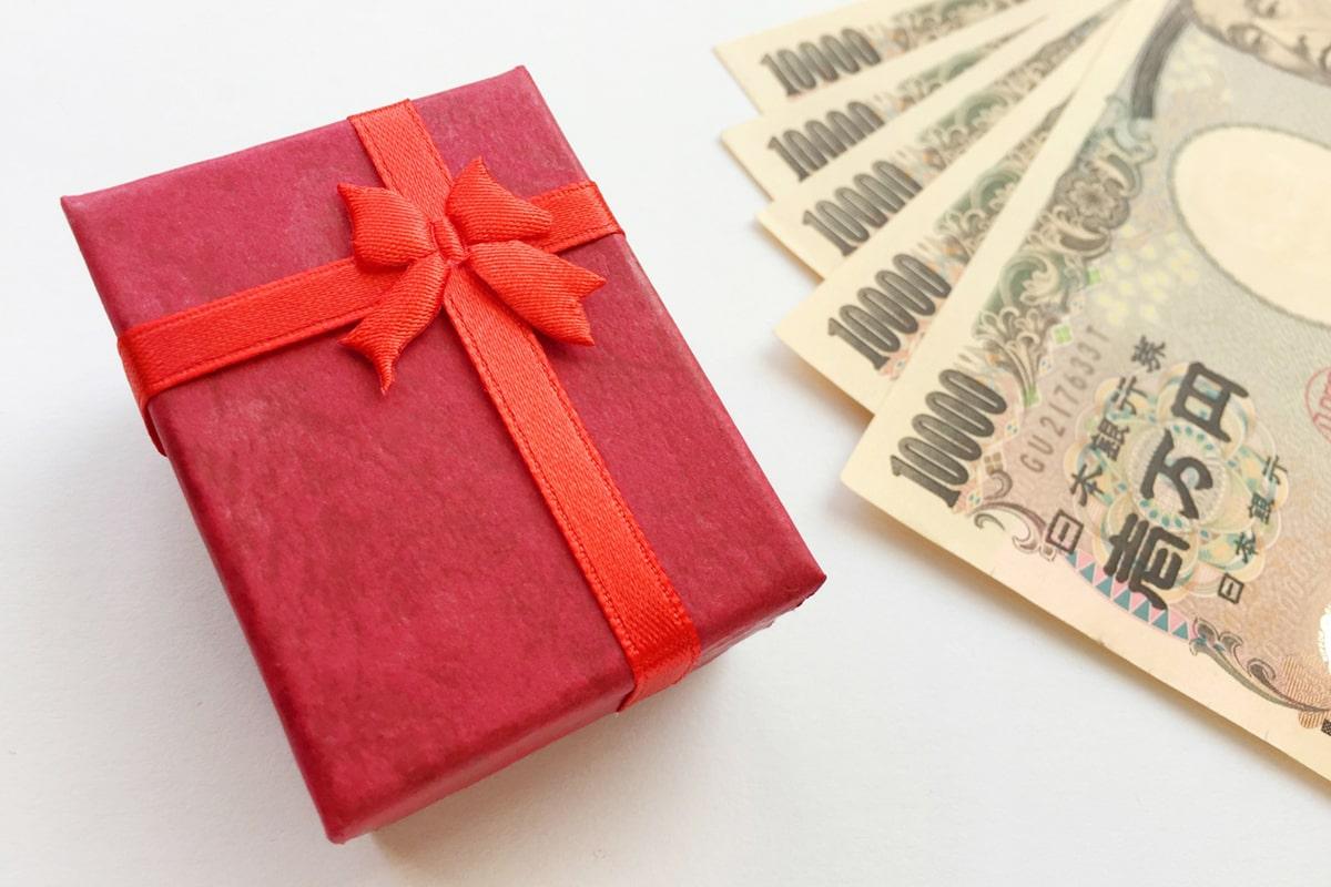 5万円とプレゼント