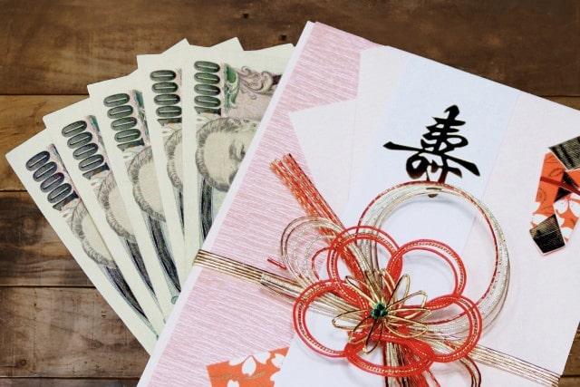 5万円の結婚祝い