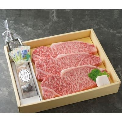 神戸牛サーロインステーキと3種の岩塩セッ