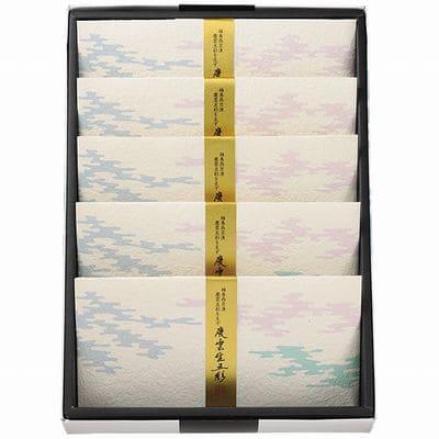 柚香西京漬(5袋入り)