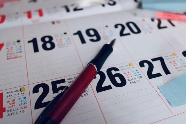 カレンダーへの書き込み