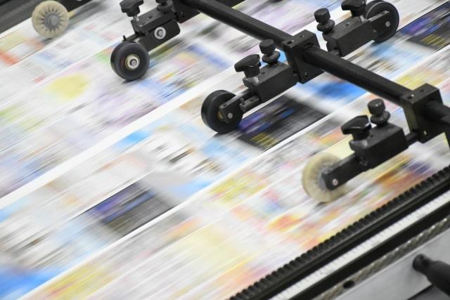 業務用の印刷機
