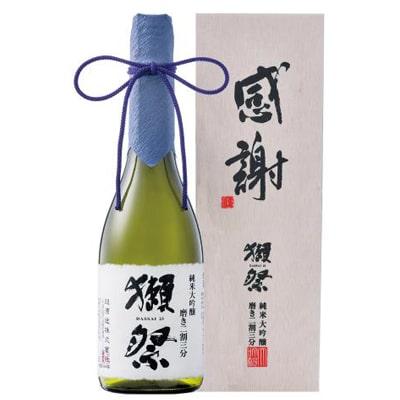 旭酒造「獺祭 磨き二割三分 720ml 木箱入「感謝」」