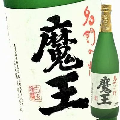 白玉醸造「魔王」