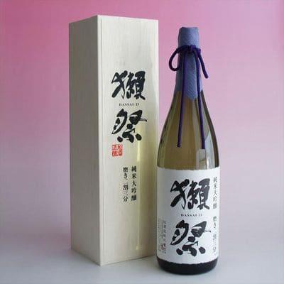 旭酒造「獺祭 磨き二割三分(純米大吟醸)」