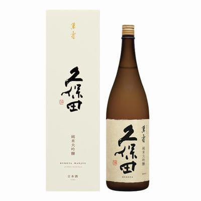 朝日酒造「久保田 萬寿(純米大吟醸)」