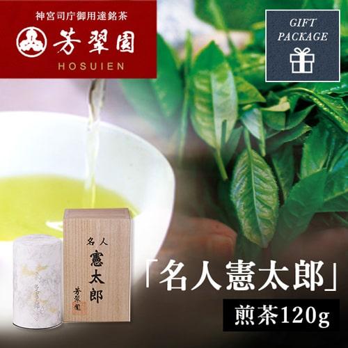 芳翠園「煎茶名人憲太郎」