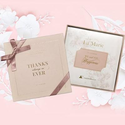 ラ・マリエ(La Marie) e-book
