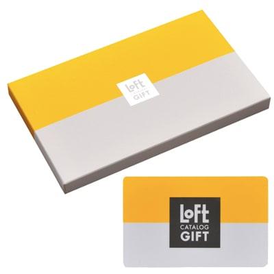 LOFTギフトカタログカード