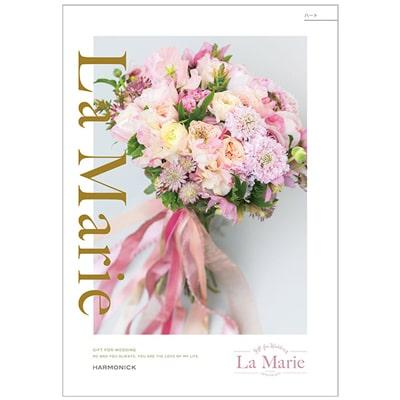 ラ・マリエ(La Marie)