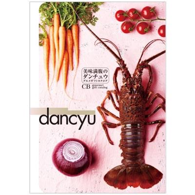 ダンチュウ(dancyu)