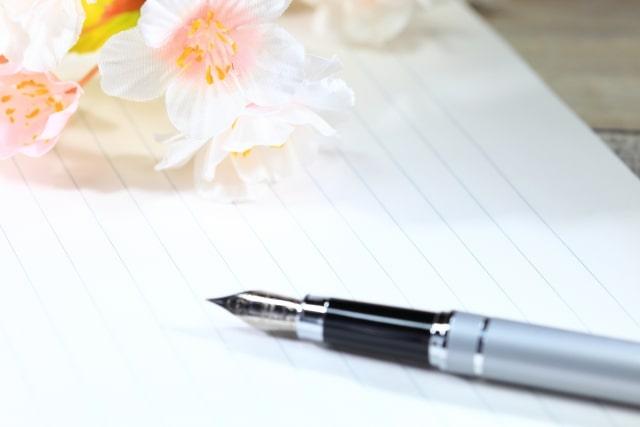 白い便箋と万年筆