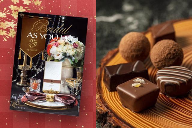カタログギフトとチョコレート