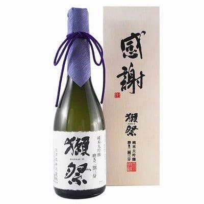 旭酒造「磨き二割三分(純米大吟醸) 木箱入 感謝」