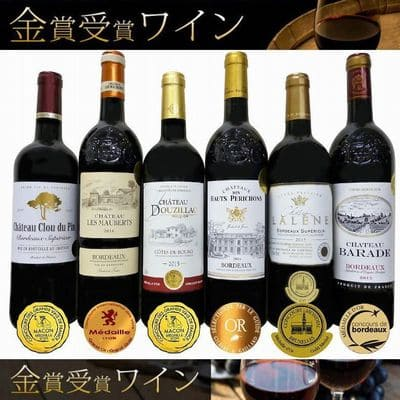 フランス・ボルドー赤ワインセット