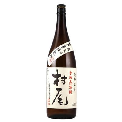 村尾酒造「村尾」