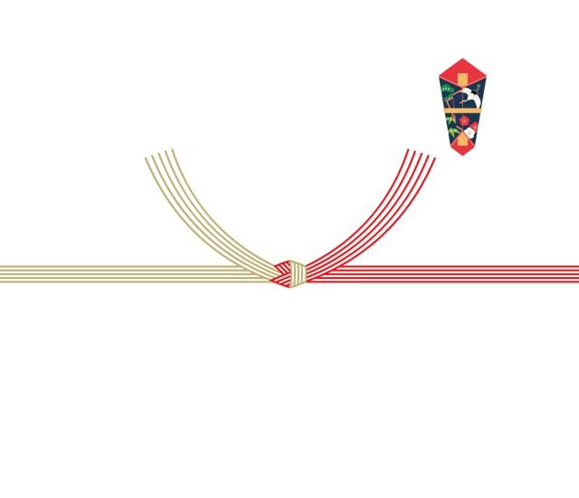 紅白結び切り5本の熨斗