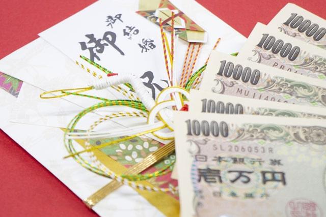 5万円のご祝儀