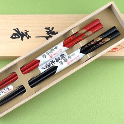 箸久「輪島うるし箸」