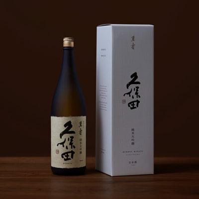 朝日酒造「久保田 萬寿 純米大吟醸」